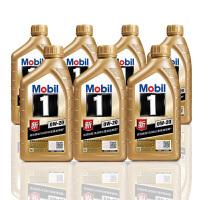 美孚(Mobil) 金美孚1号新品 金装 发动机润滑油 汽车机油 全合成机油 API SN 0W-20 1L*7