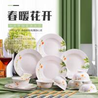 餐具套装 加厚底座印花家用中式骨瓷餐具碗碟套装简约防烫瓷器礼品特色餐具18件套