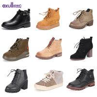依思q冬季新款马丁靴女英伦风百搭切尔西靴粗中跟短筒女靴子17183420