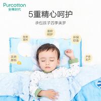 全棉时代婴儿夹棉纱布被纯棉超柔儿童宝宝春夏盖被毯四季通用被子