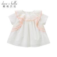 戴维贝拉夏季新款女童翻领衬衣宝宝洋气衬衣DB10229