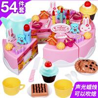 过家家厨房 仿真水果蔬菜 宝宝切水果切切乐玩具蛋糕玩具生日蛋糕女孩子过家家儿童益智玩具