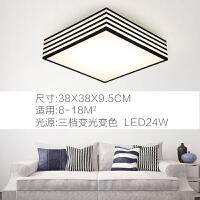 东联LED吸顶灯具客厅灯长方形现代简约卧室餐厅书房灯饰灯具x396