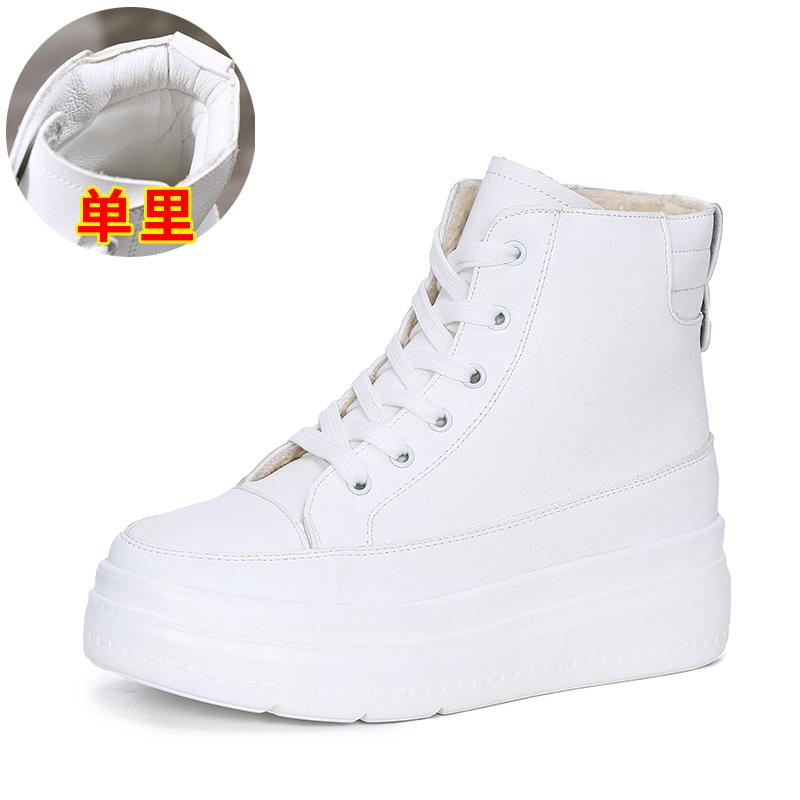 高帮加绒小白鞋女冬季2018韩版百搭厚底休闲内增高女鞋运动鞋