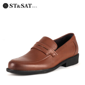 【3折到手价149.7元】星期六男鞋(ST&SAT)牛皮革休闲套脚皮鞋商务绅士鞋子男 SS51120709