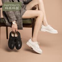 玛菲玛图小白鞋女2020春款原宿日系女鞋真皮百搭单鞋休闲文艺系带小皮鞋女688-30NP