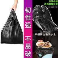 加厚垃圾袋手提式家用物�I酒店大中小�黑色方便袋背心塑料拉圾袋