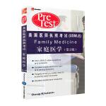 现货 家庭医学 第2版二 美国医师*考试 英文版 北京大学医学出版社