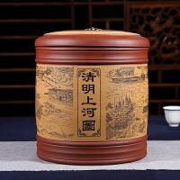 茶�~罐普洱茶�罐普洱罐密封罐陶瓷大�茶�~桶家用