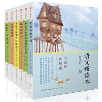 """语文新读本(全6册,含""""沉睡的大拇指、画鸟的猎人、里姆的月亮、天堂是一座图书馆、和梨子一起卖掉的女孩、老鼠应该有个好收"""