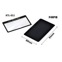 KENKO 肯高 KTL-011 3X 卡片书签式 放大镜(黑色) 3倍 手持阅读