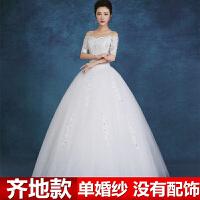 201809132016321152018新款春秋婚新娘纱礼服长拖尾韩式大码显瘦一字肩长袖齐地婚纱