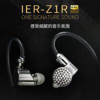 包邮 Sony/索尼 IER-Z1R 旗舰 入耳 立体声耳机 动铁 入耳式 Hifi耳机 新品 高解析度 音频 舞台