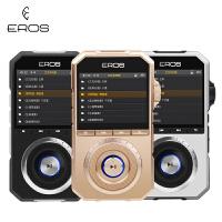 (包邮+送64G高速内存卡+ 充电器)爱国者(aigo)EROS H06 HIFI播放器无损发烧高音质 母带级MP3音乐播放器