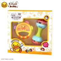 B.Duck小黄鸭 益智玩具 婴儿趣味沙锤七彩手摇铃 宝宝玩具软胶牙胶安抚 趣味摇铃套装