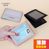 男士卡夹证件包薄卡包女式多功能卡夹皮套可爱