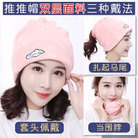 春秋款产后加厚保暖时尚用品坐月子帽秋冬季产妇帽子孕妇帽