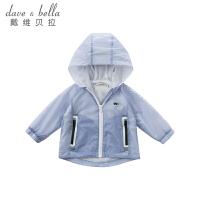 [2件3折价:78.9]戴维贝拉春季新款男女童外套宝宝双层连帽外套DBW10325