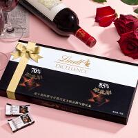 买一赠一Lindt瑞士莲特醇可可黑巧克力精巧礼盒170g 70%85%新婚礼物送新人(赠经典排块100g口味随机)