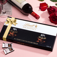 Lindt瑞士莲特醇可可黑巧克力精巧礼盒170g 70%85%新婚礼物送新人