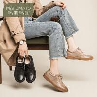 玛菲玛图黑色小皮鞋女2020春秋新款英伦学院风平底鞋布洛克真皮复古单鞋女213-8DL