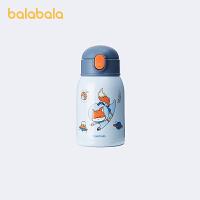 【8.4券后预估价:99.4】巴拉巴拉男童女童保温杯冬季新款饮水杯小学生小童宝宝大容量水杯