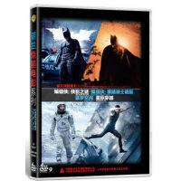 诺兰电影蝙蝠侠侠影之谜|黑暗骑士崛起|盗梦空间|星际穿越4DVD