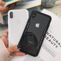 苹果X/XR/XsMax手机壳新款透明iPhone7plus全包边6s女款简约8p防摔边框软壳