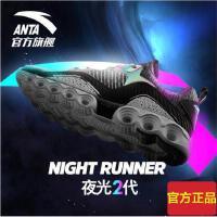 安踏男鞋跑步鞋2017新品能量环减震耐磨透气休闲鞋运动鞋11745586