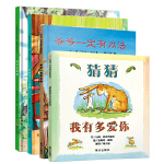 儿童绘本4册 猜猜我有多爱你绘本 爷爷一定有办法绘本 妙妙有个小秘密 树洞里的家 菲比吉尔曼 绘本3 6岁 经典绘本