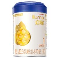 新升级Illuma惠氏启赋1段900g罐婴儿配方奶粉0-12个月