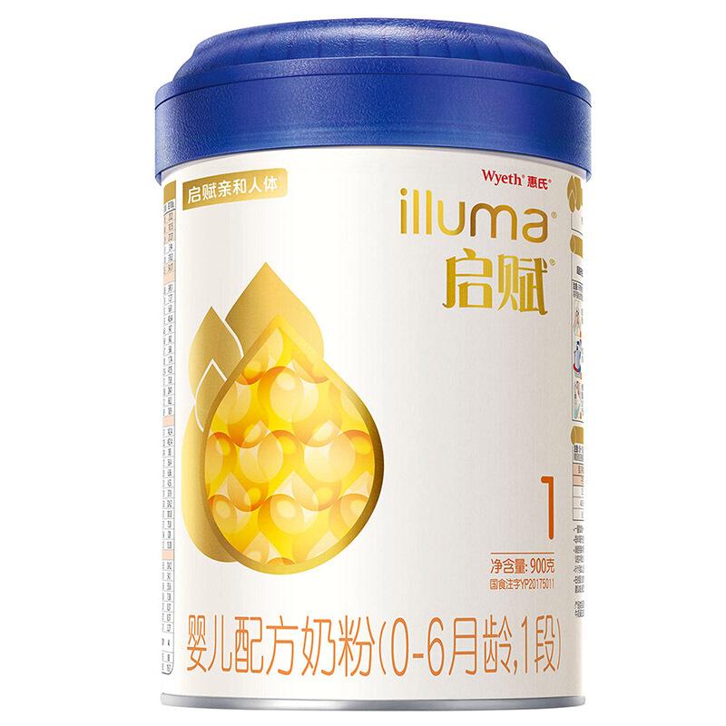 新升级Illuma惠氏启赋1段900g罐婴儿配方奶粉0-12个月17年9月产,需要防伪卡可联系客服备注