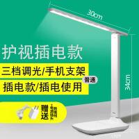 新款LED�_�糇o眼��W生�W���x������桌宿舍�P室床�^��LED�_�粲|摸�{光�{色�o眼��桌�W生宿舍�W��和��P室床�^��