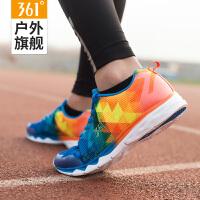 361度男鞋运动鞋男网面透气慢跑鞋361夏季撞色轻便跑鞋