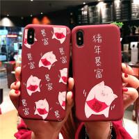 苹果xr猪年暴富苹果x手机壳iPhone7/8plus硅胶苹果7plus苹果6splus磨砂苹果8软壳苹果xs手机套i