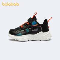 【2件6折价:143.9】巴拉巴拉童鞋儿童运动鞋男女童鞋小白鞋2021春秋新款老爹鞋中大童
