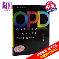 【中商原版】2017年新版 牛津图解词典字典辞典 OPD 中英版 第三版 Oxford Picture Diction
