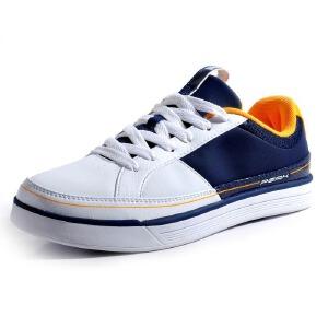 匹克 PEAK 新款PEAKTEAM系列 经典板鞋DB213041