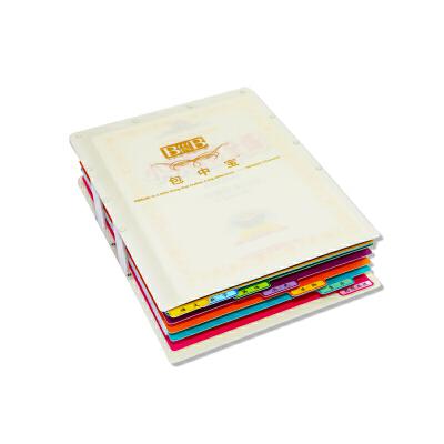 BINB必因必 3019淡金色包中宝 王芳创意文具 学生书包整理收纳 保护书本 当当自营