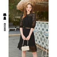 秋水伊人套装2021夏新款女浪漫气质蕾丝镂空七分袖上衣鱼尾半身裙