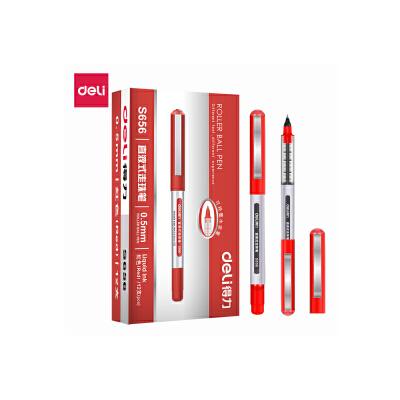 得力(deli) S656 直液式经济型/中性笔宝珠笔彩盒装0.5mm 红色 12支/盒 当当自营