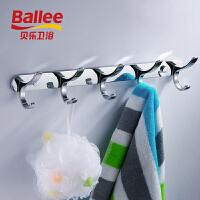 贝乐BALLEE 实心挂钩 卫衣生间帽钩 浴室挂衣钩 壁挂门后排钩 YG1801-5