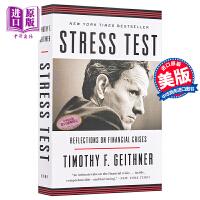 【中商原版】压力测试 英文原版 Stress Test: Reflections On Financial Crises