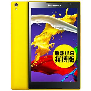 Lenovo联想 S8-50LC 8英寸电容式多点触控平板电脑(IPS高清广视角硬屏 Intel 四核Z3745 2GB 16GB 蓝牙 Wifi 1920*1200高清分辨率 Android 4.4 ) 黄色
