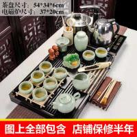 汝窑茶具幽雅清香泡茶功夫茶具套装整套家用茶壶全套自动电热磁炉