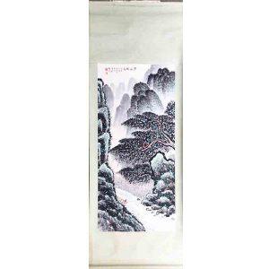 中国美术家协会理事 黎雄才 《山水》PYQ