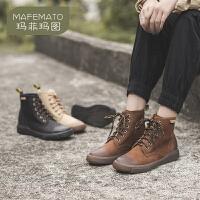玛菲玛图2020秋冬新款女靴英伦系带短靴百搭休闲牛皮马丁靴女5310-2S