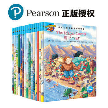培生儿童英语分级阅读 第九级(16册图书 1张CD) 为11—12岁儿童打造的英语分级读物,16册图书 1张CD,全球知名英语教育专家编写,用故事点燃孩子英语学习的热情!(海豚传媒出品)