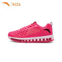 安踏儿童气垫鞋女童秋季款中大童休闲鞋网布运动鞋子学生跑步鞋32734501