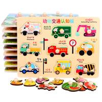 幼儿童木质拼图玩具 1-3-6周岁宝宝早教男孩女孩手抓板